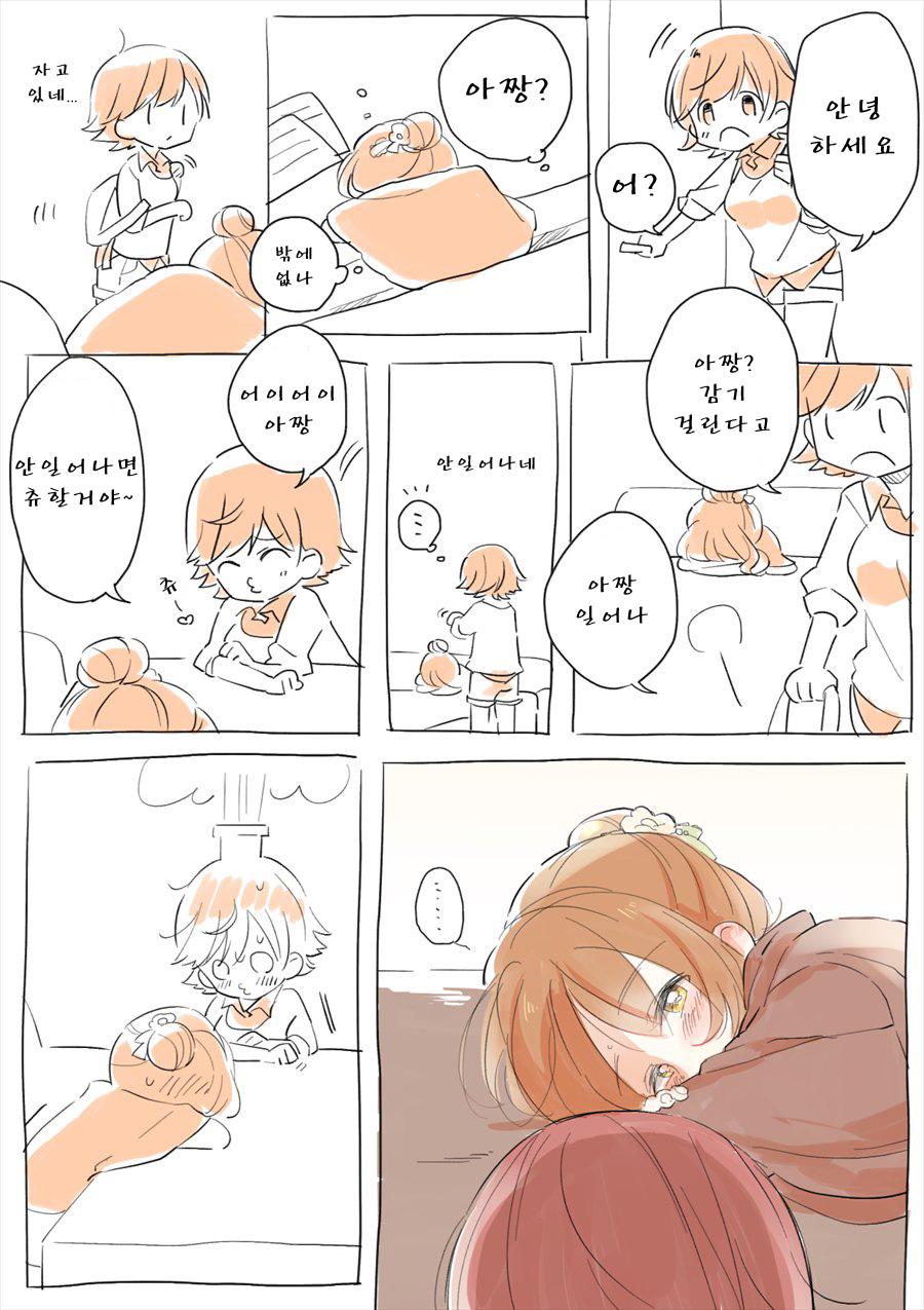 [신데]미오아이