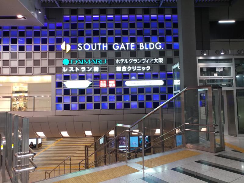 일본 간사이 #12 오사카 포켓몬 센터와 도톤보리