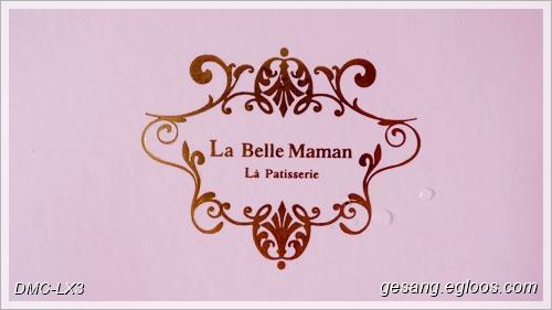 라벨르마망 : 근래 참 맛있게 먹은 바닐라 타르트