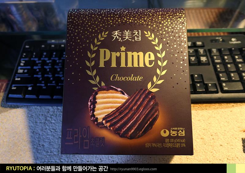 2017.6.22. 수미칩 프라임 초콜릿 (농심) / 국내 ..
