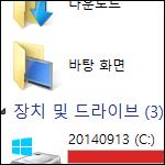 온통 빨간색 HDD... 남의 일이 아니었네요!?