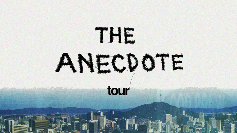 "이센스(E SENS) ""The Anecdote Tour"" 11일 .."