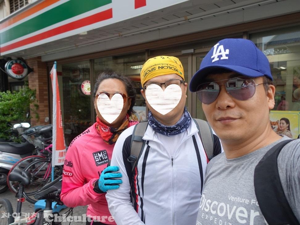 한국-대만부부와 함께한 자전거등산/다운힐