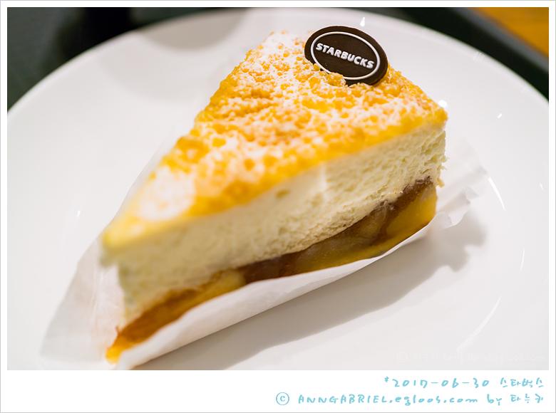[스타벅스] 먹음직한 애플 시나몬 치즈 케이크
