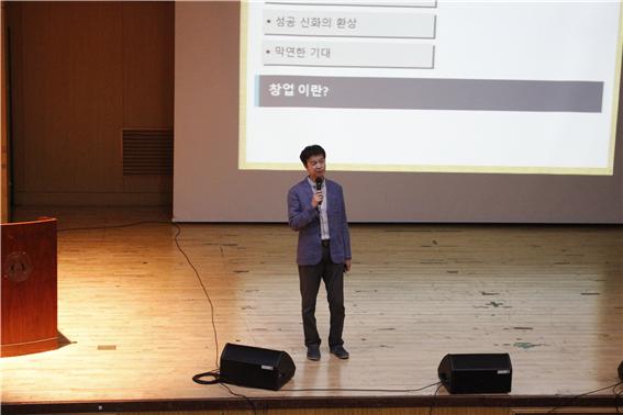 [세종대,세종 뉴스]창업과 기업가정신2 이성백..