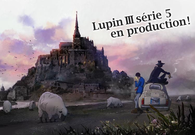 '루팡 3세' 신작 TV 애니메이션 시리즈가 제작중인..
