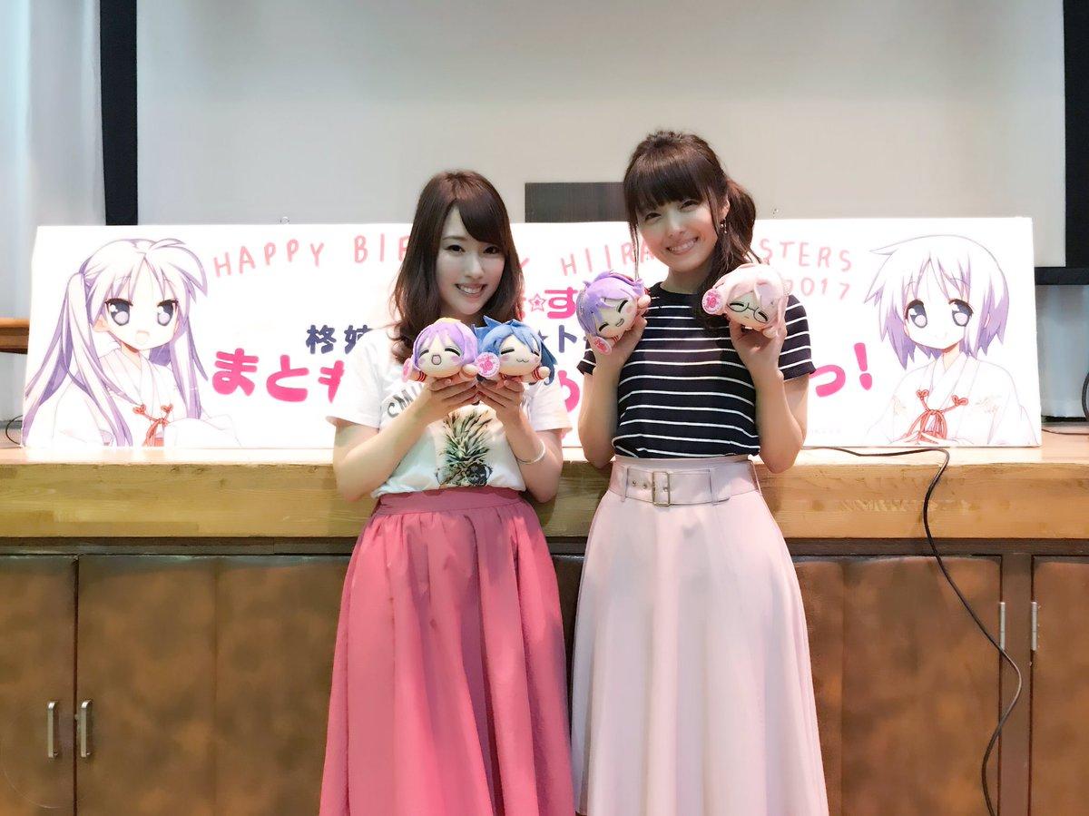 성우 후쿠하라 카오리 & 카토 에미리씨의 사진, ..