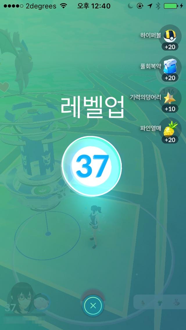 포켓몬GO 레벨37 + 플레이 기록