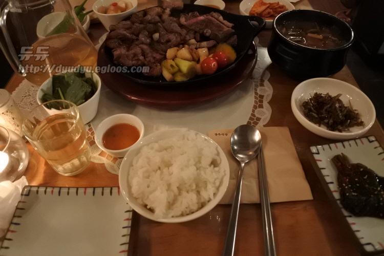 홍대 경주식당 고기한상, 된장찌개