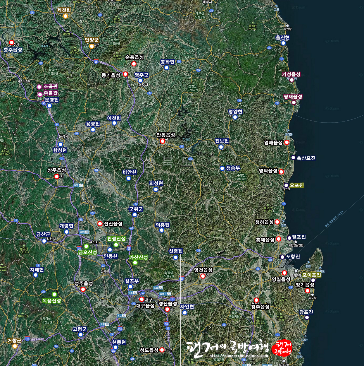 전국의 읍성_02_대구경북의 읍성 평면도를 살펴보자