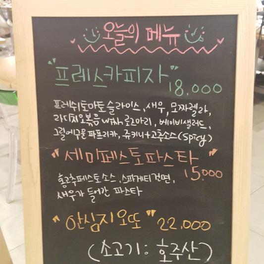판교현대백화점의 이탈리, 신메뉴(?) 블랙트러플..