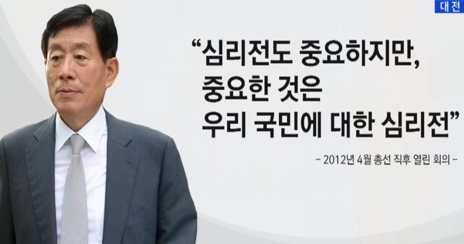 손혜원의 엄지척과 원세훈녹취록과 양승태의 심리전;;