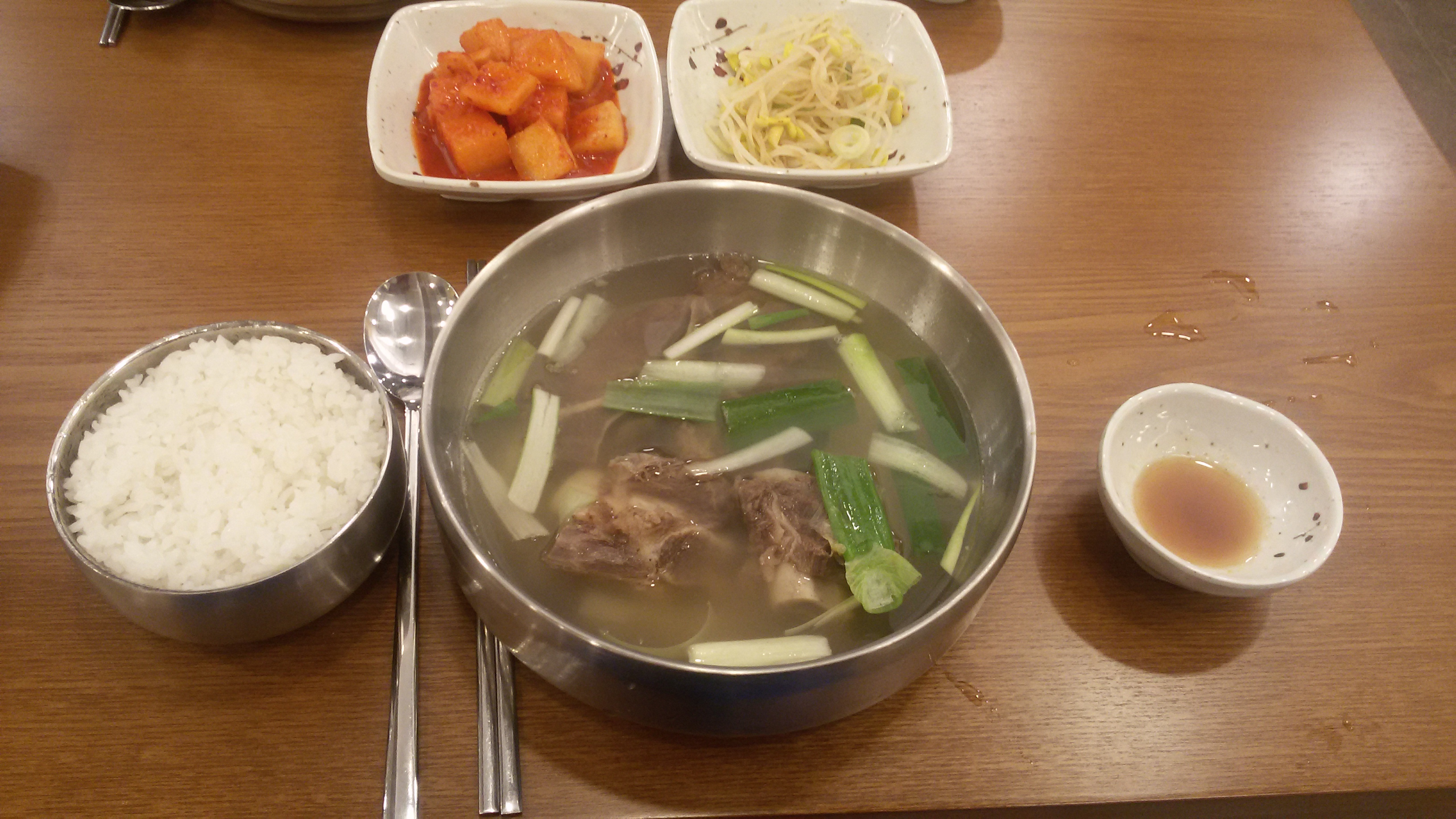 [낙성대] 육갈탕