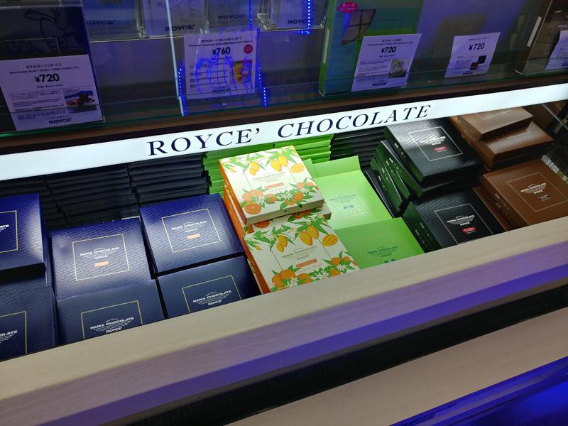 로이스 초콜릿 시즌 한정판 : 오렌지 & 망고 를 먹..