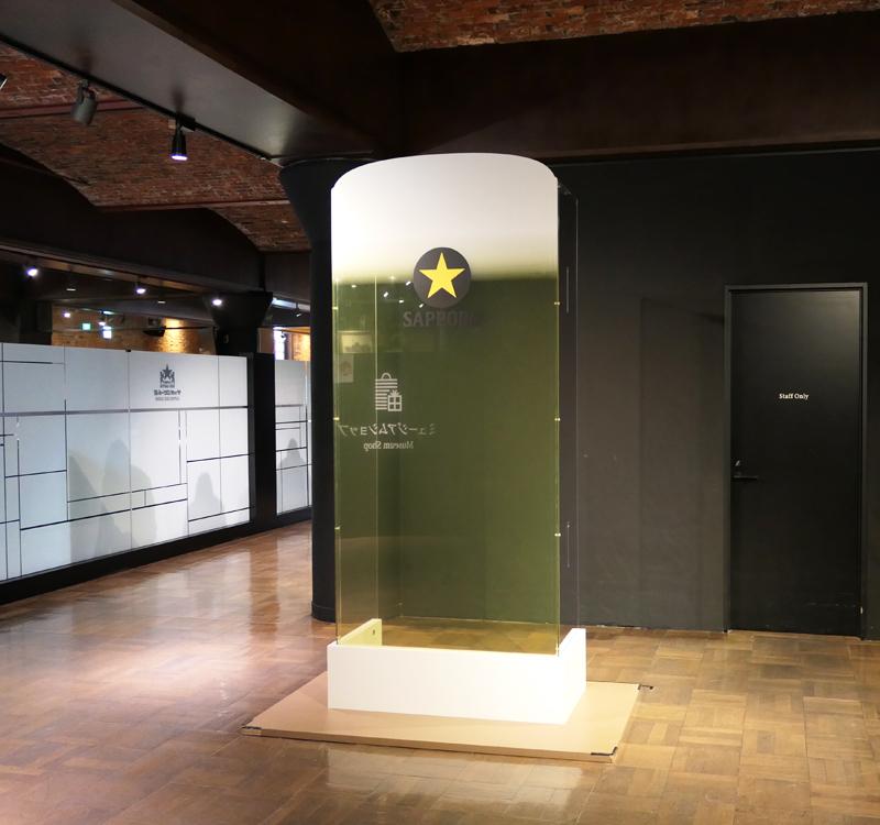일본 홋카이도 #5 삿포로 맥주 박물관에서 대좌절
