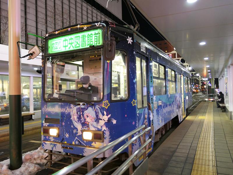 일본 홋카이도 #6 유키미쿠 노면전차가 달리는 삿포로