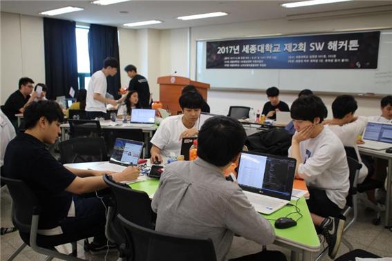[세종대,학교 소식]세종대 제2회 'SW 해커톤'..