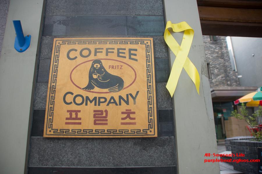 [프릳츠커피컴퍼니] - 괜찮은 빵, 괜찮은 커피