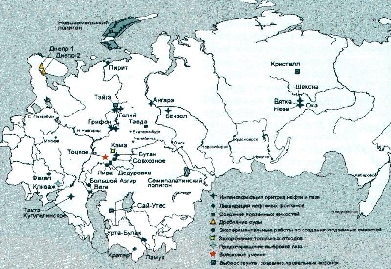 소련 당시 개발/기타 핵폭발 지점