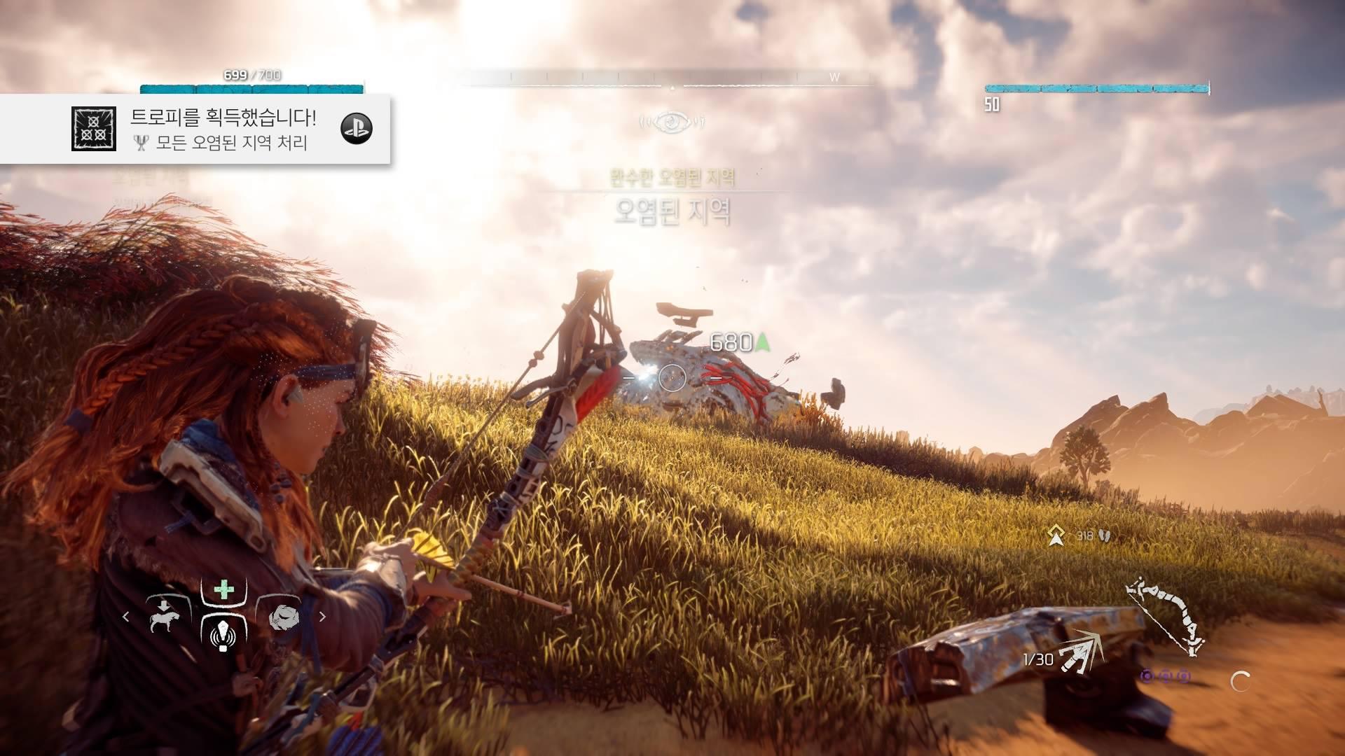 PS4 - 호라이즌 제로 던 플래티넘 획득