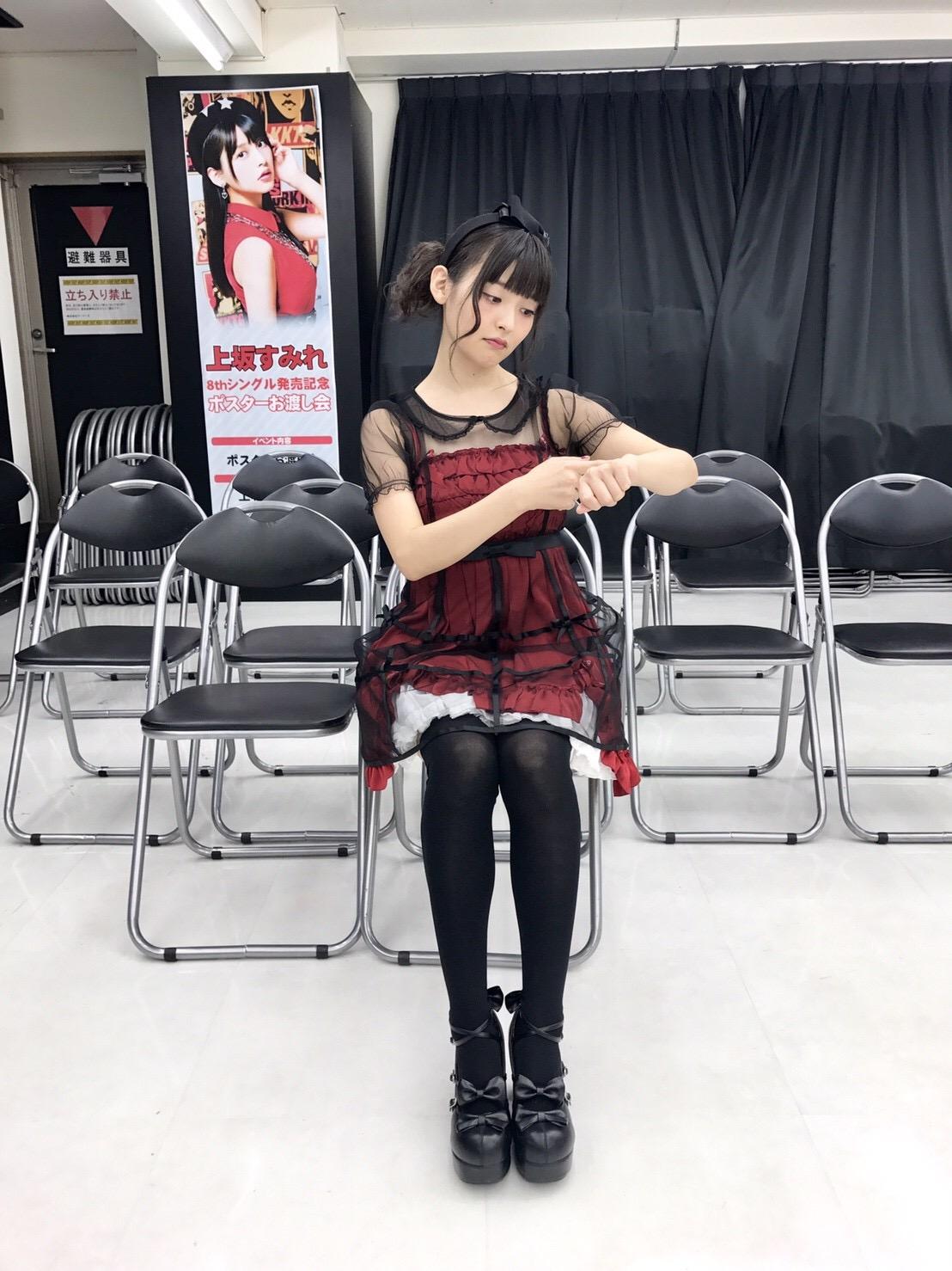 성우 우에사카 스미레의 사진, 도쿄의 음반 발매 기..