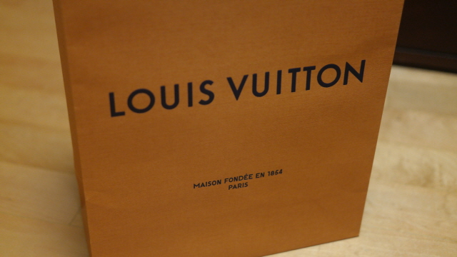 LOUIS VUITTON - POCHETTE JOUR PM