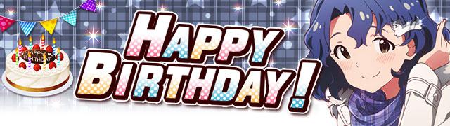 오늘은 '토요카와 후우카' 의 생일입니다. + 2017년..