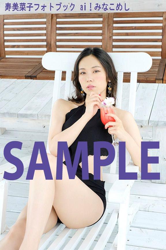 성우 고토부키 미나코 포토북을 스피어 라이브 투어에..