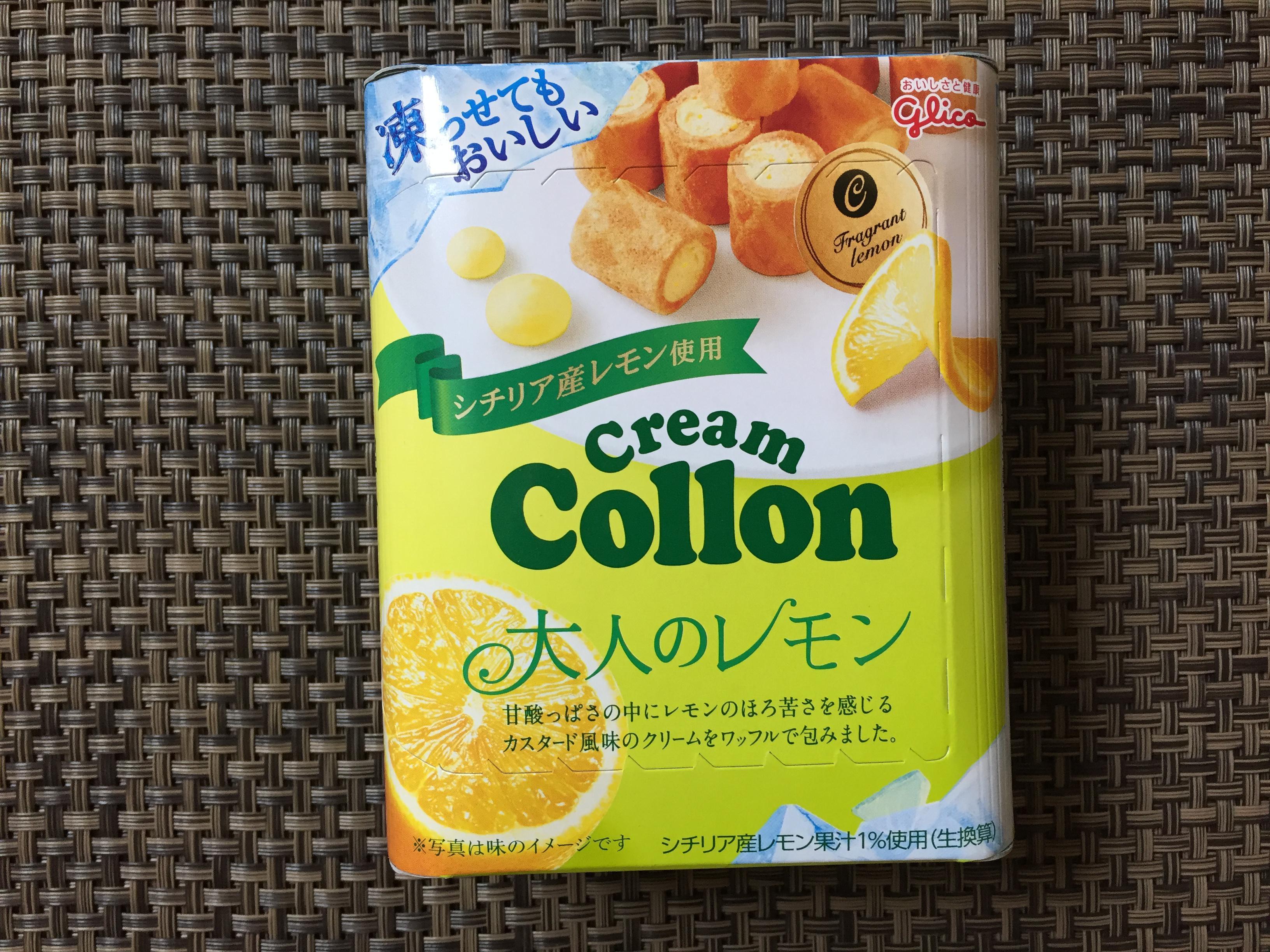 시칠리아 레몬크림의 상큼함, [glico] Cream Co..