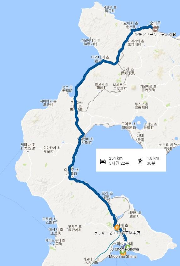 북해도 투어 4일차 1 (하코다테, 럭키삐에로)