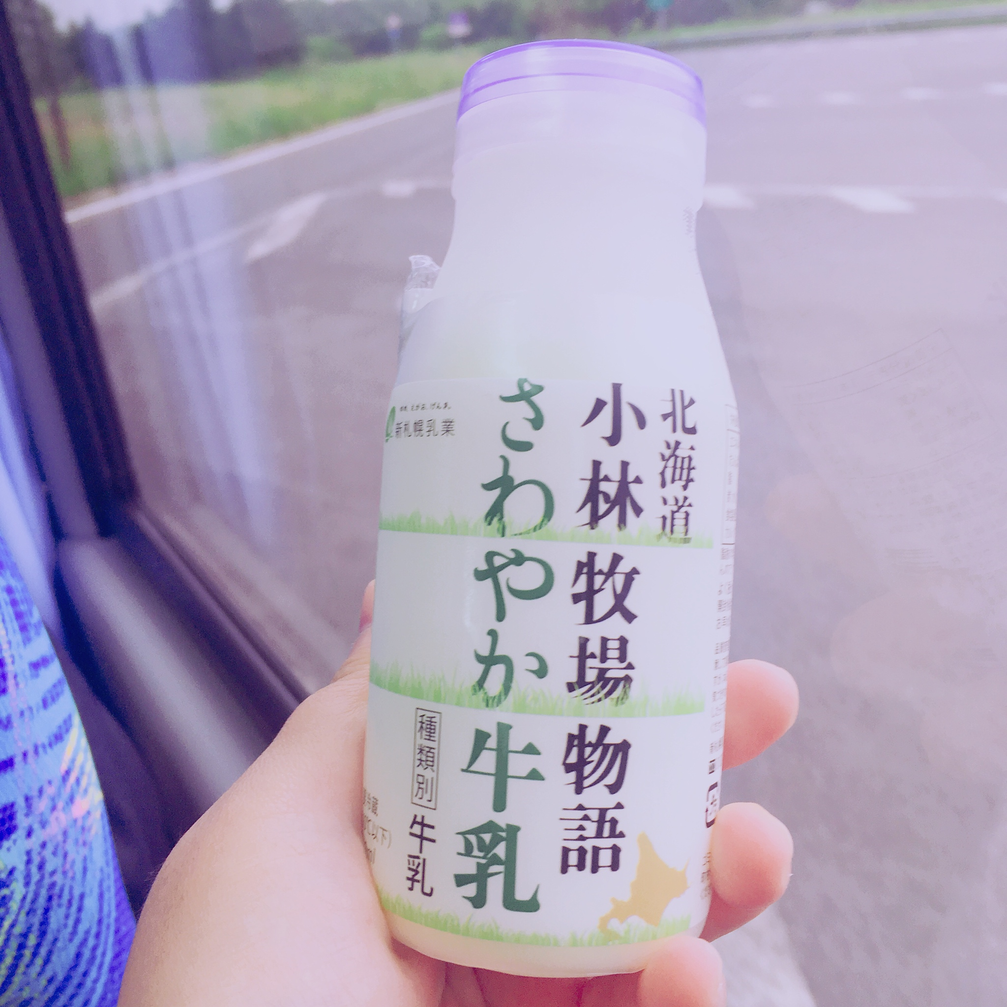 홋카이도 여행 - 후라노 비에이 여행박사 투어