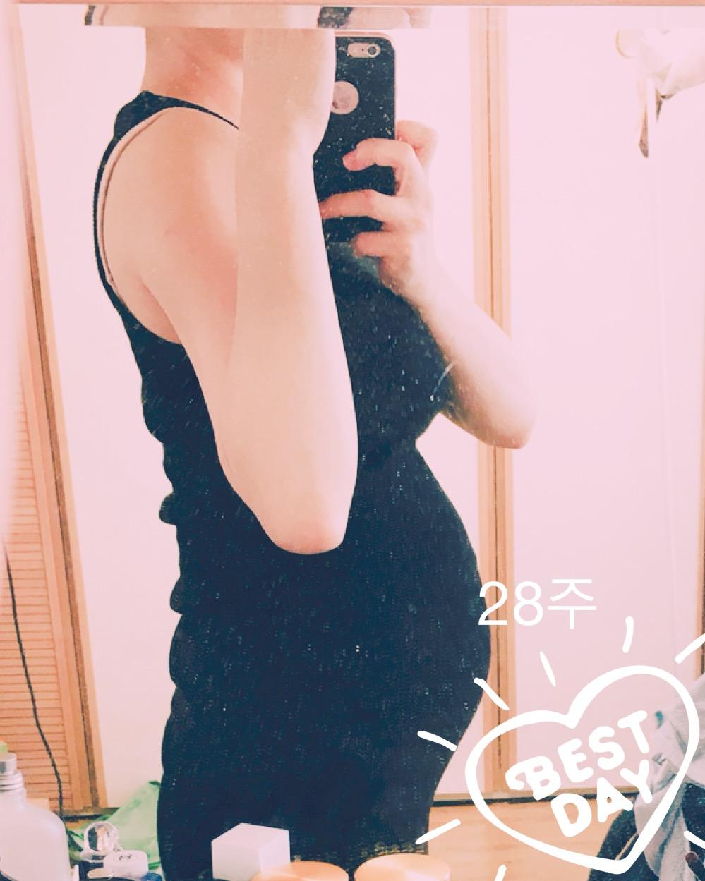 임신8개월(28주-31주)