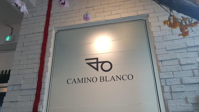 """[부산/서면] """"까미노 블랑코"""" - 데이트하기 좋은 .."""