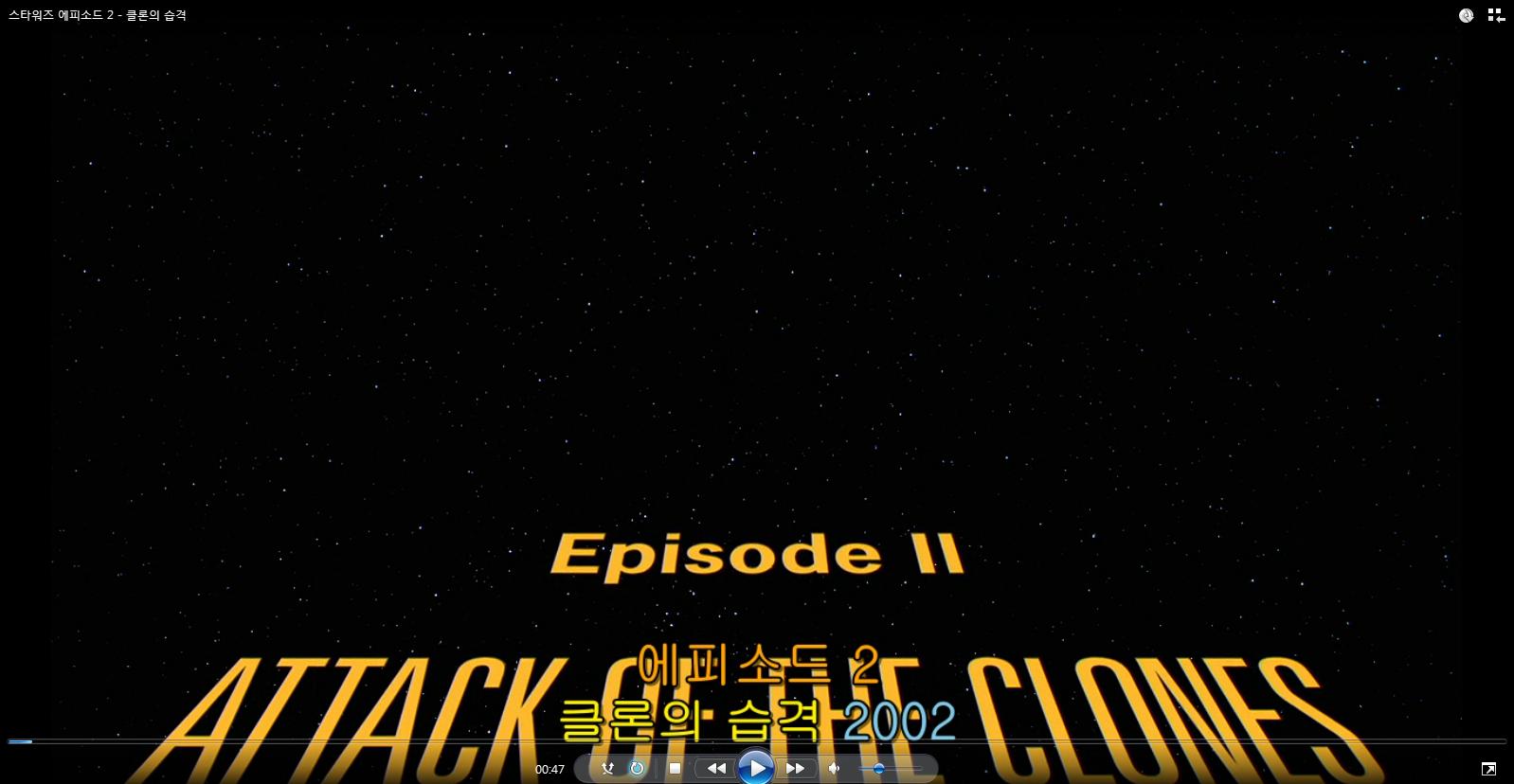 스타워즈 2 - 클론의 습격 (2002) 후기