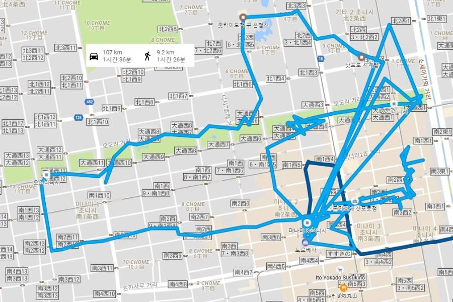 북해도 투어 6일차 2 (삿포로,오토리공원,텔레..