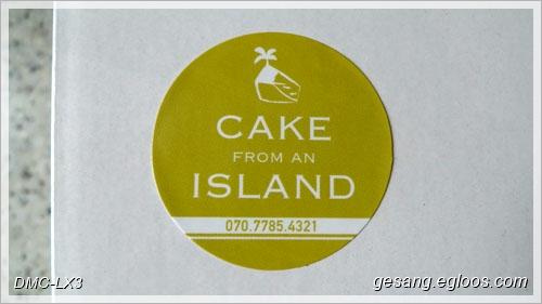 케잌아일랜드 : 순수 단호박 케이크