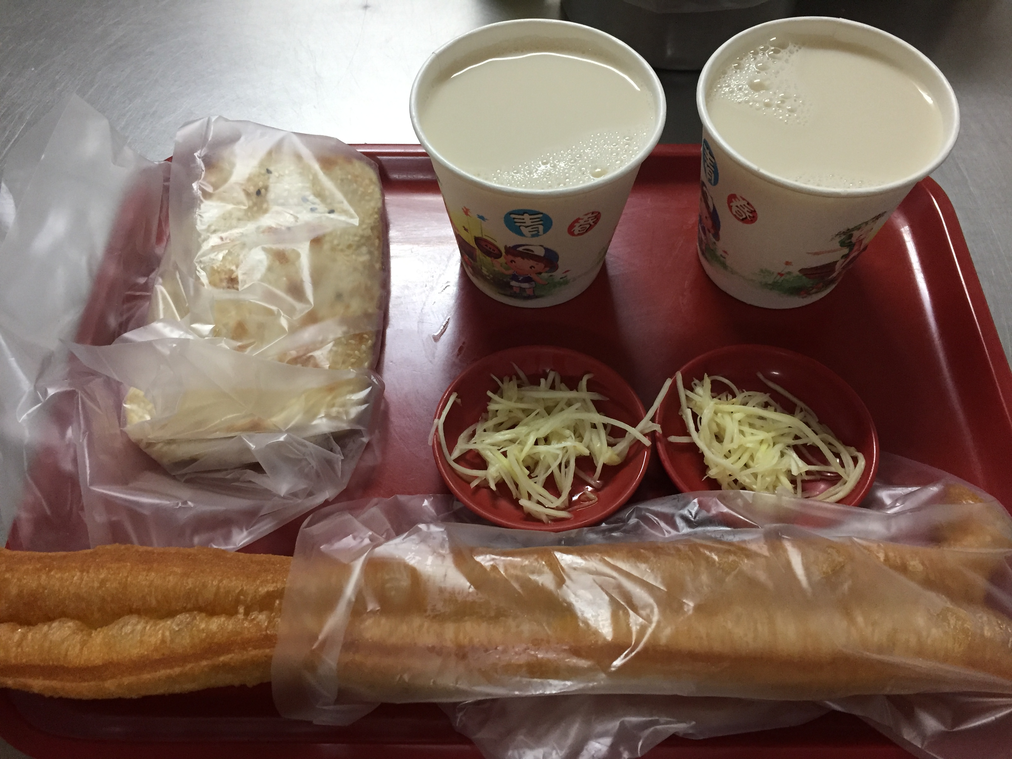 [대만먹방 2-37] 두유와 빵과 무떡, 대만식 아침식사