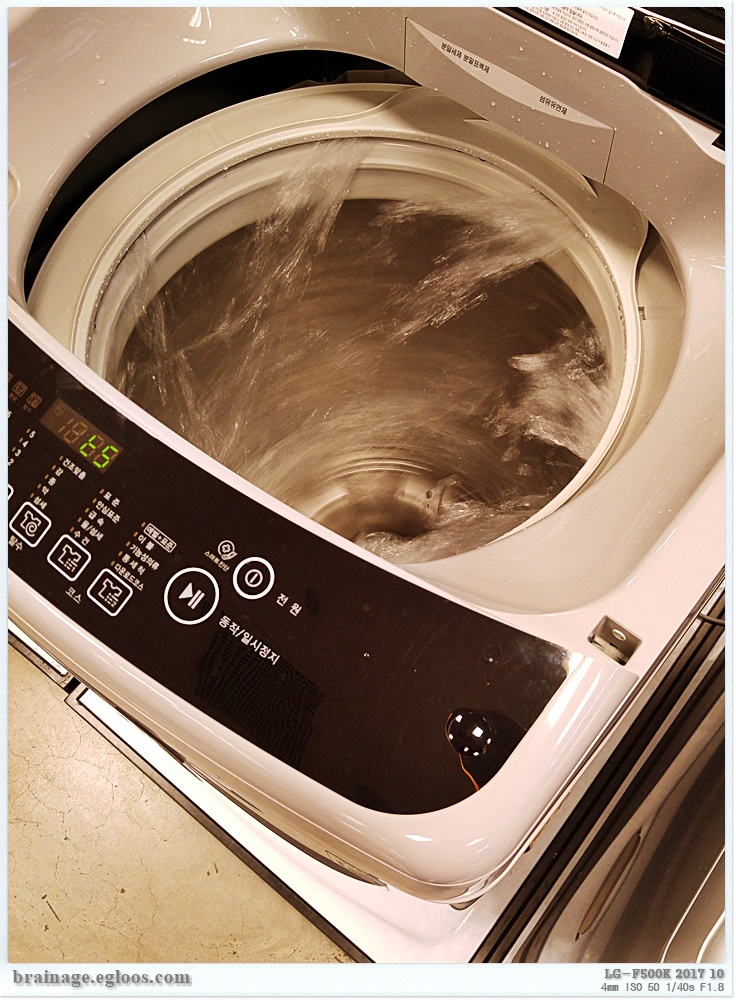 놀랍게 조용한 요즘 세탁기 - BLDC 인버터 모터기술
