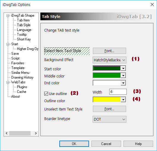 [업데이트] iDwgTab v3.2 for AutoCAD