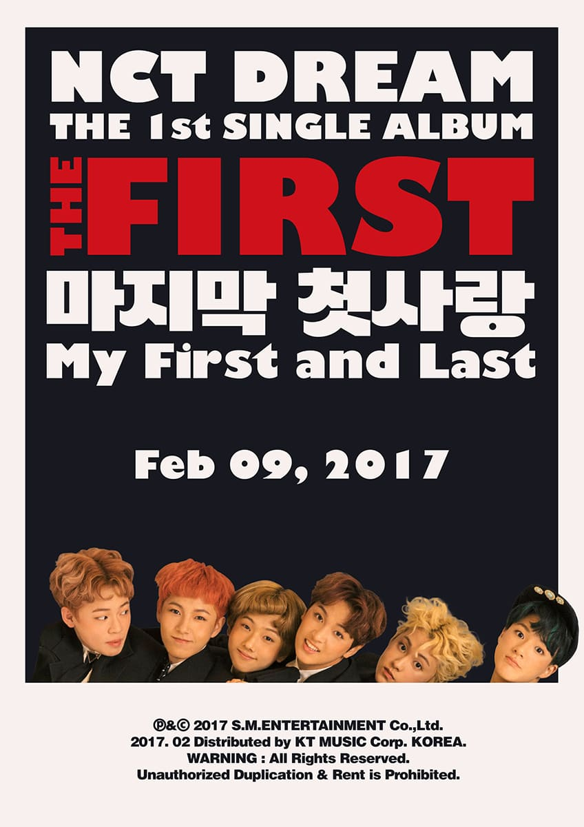 NCT DREAM 마지막 첫사랑 [My First and last]
