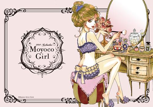 안노 모요코씨의 2018년 달력 판매 개시