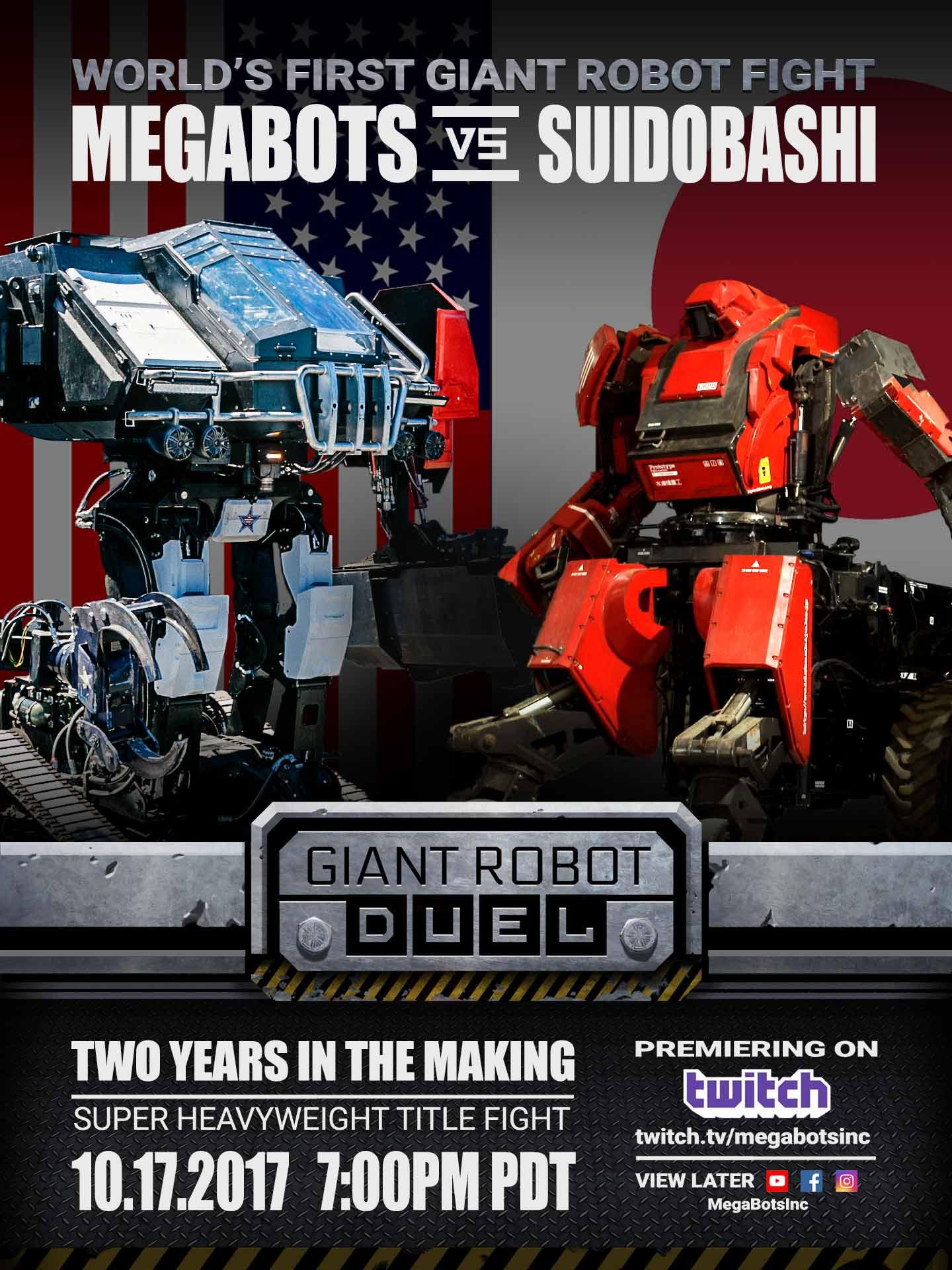 당신 심장이 두근 거릴 거대 로봇, 쿠라타스 vs 메가보츠 가 싸웠다