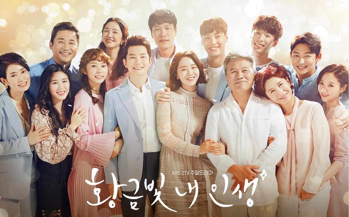 """'황금빛 내인생'  신혜선 박시후 분노에 """"절절"""" 눈빛.."""