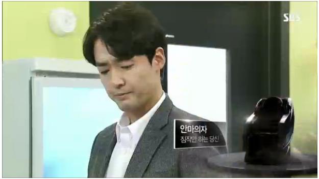 """박은혜 박태인 '달콤한 원수',  """"좋은 파트너가 될수.."""