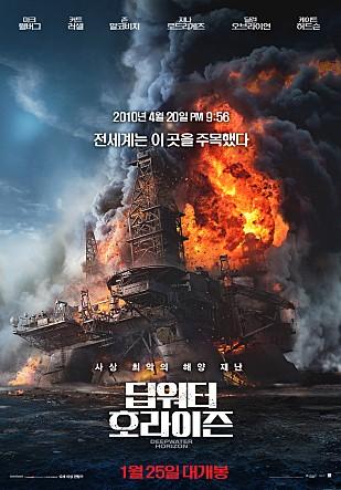 2017년 영화일기-10월(부암동 복수자들...)