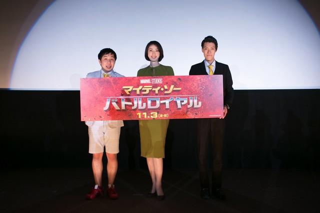 일본 오사카에서 개최된 '토르 라그나로크' 무대 인..