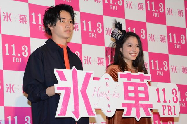 실사 영화 '빙과'의 이벤트가 2017년 10월 31일에 개최..
