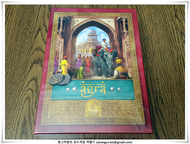 [컴퍼넌트] 아그라 (Agra, 2017) 사진 약 90장;;