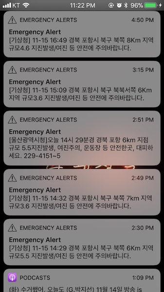 #1115 지진 그만 ㅜㅜ