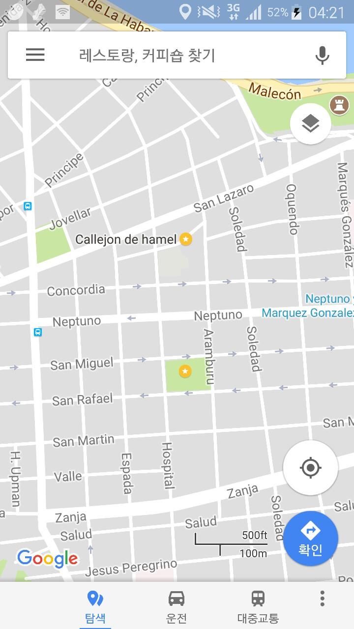 [쿠바] 하멜 거리